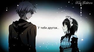 (AMV)-Злая,Зая