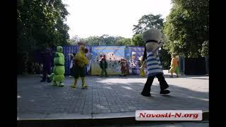 В Николаеве состоялось карнавальное шествие и концерт театра кукол (фото)