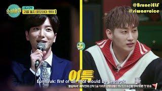 [ENGSUB] 171110 tvN Life Bar EP44 with Super Junior - MC disease Leeteuk