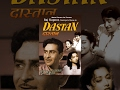 Dastan (1950) - Raj Kapoor, Suraiya | Full Bollywood Hindi Movie | Rare Superhit Old Film