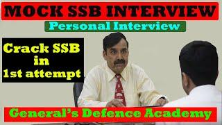 MOCK SSB INTERVIEW BY MAJ GEN RANU RATHORE ,   GDA Jodhpur