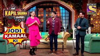 Anil Kapoor और Sonam ने बताई Father-Daughter की Story | The Kapil Sharma Show | Jodi Kamaal Ki