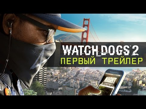 Видео № 0 из игры Watch Dogs 2 (Англ. Яз.) (Б/У) [PS4]