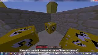 Играю с Lucky Blocks в Minecraft №1