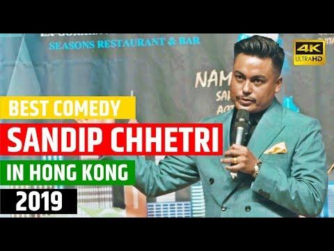 """म केटि कुटुवा हो""BEST COMEDY SANDIP CHHETRI LIVE IN HONG KONG 2019"
