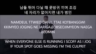 I'm Him - MINO (WINNER) [Han,Rom,Eng] Lyrics