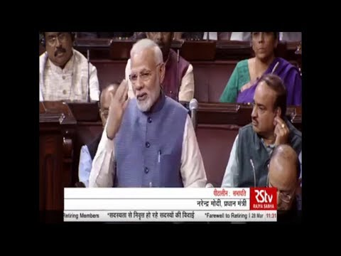 PM Narendra Modi bids adieu to retiring members of Rajya Sabha
