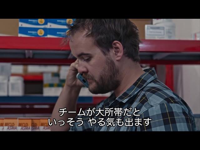 ロジスティシャンの一日【国境なき医師団】