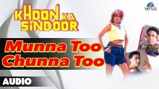 Khoon Ka Sindoor : Munna Too,Chunna Too Full Audio Song