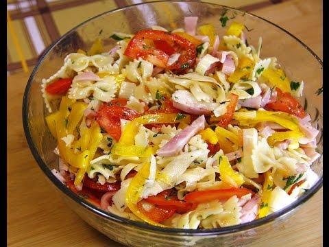 Итальянский салат с макаронами и ветчиной.Рецепты проще простого