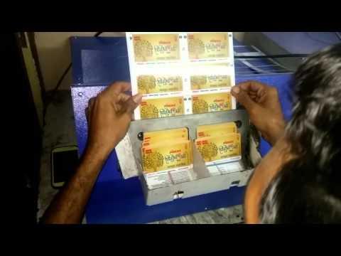Electric Smart PVC ID Card Cutter