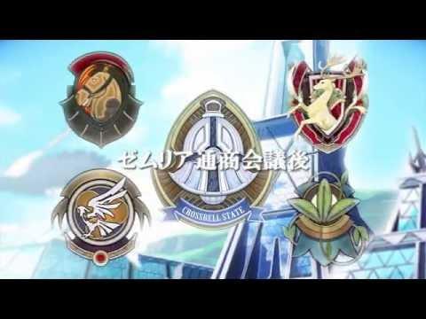 英雄伝説 暁の軌跡の動画サムネイル
