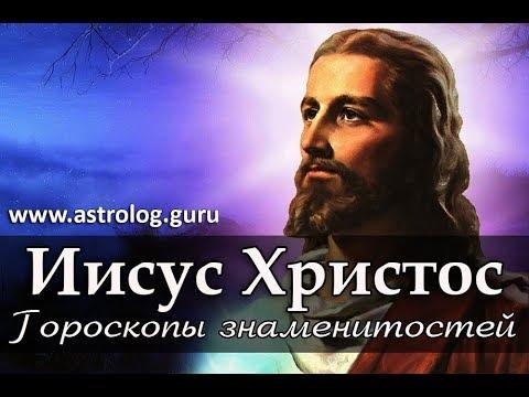В.володина любовный гороскоп на 2016 год