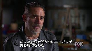 ウォーキング・デッド8 第5話:インタビュー