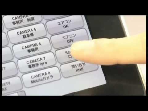 i-NEXT 特徴4 警備システム「NEXT」との連動・制御