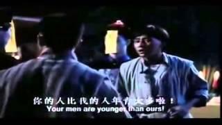 THE MUSICAL VAMPIRE 1990 full english sub   YouTube