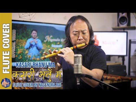 Aljhechha Kyare Pachheuri Flut Cover By Nagendra Rai