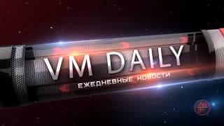 Лучшая игровая передача «Видеомания Daily» - 6 апреля 2012