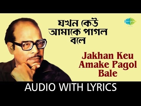 Song Jakhan Samay Thamke Danray - Querciacb