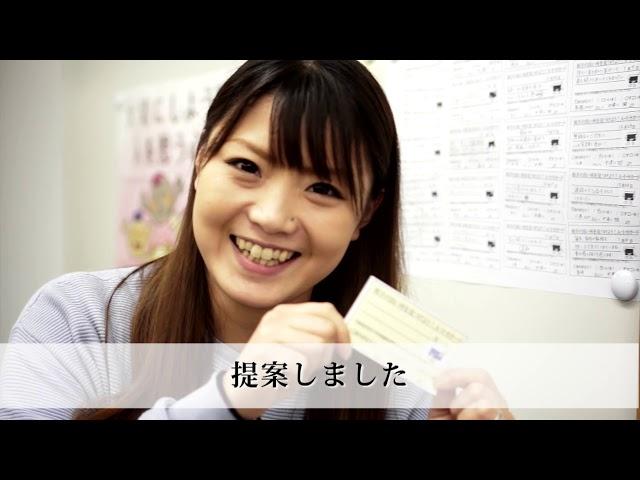 株式会社トーコン 2020年卒採用動画(ロングバージョン)