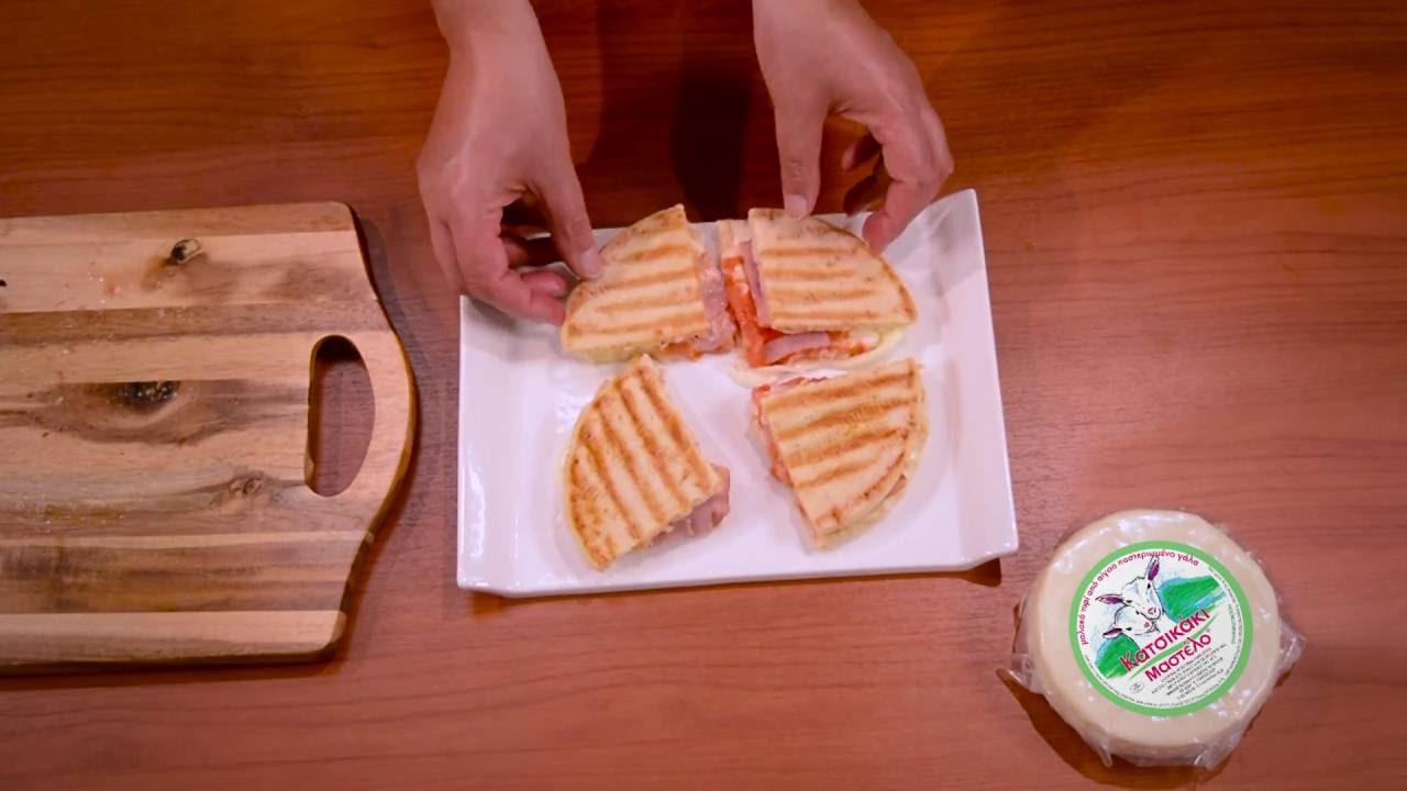 Μαστέλο® σε πίτα