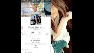 Gambar cover How To Change FaceBook Name In Stylish Font 2018 Android Tech Guru
