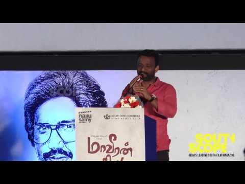 Pandiraj speaks at Maaveeran Kittu audio launch