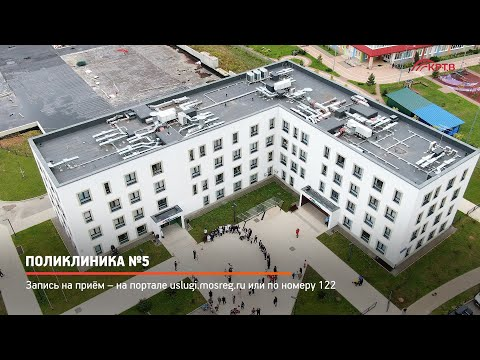 Долгожданное открытие медицинского учреждения состоялось в Путилково