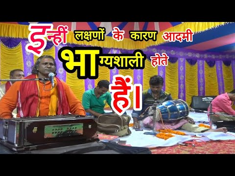 पलटू दास का भजन // Paltu Das ji Bhajan program // Part 05