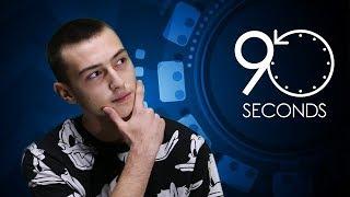 """90 SECONDS w/ Бојан од """"Фамилијата Марковски"""""""