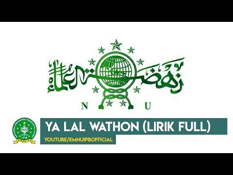 Ya Lal Wathon | KMNU IPB Official
