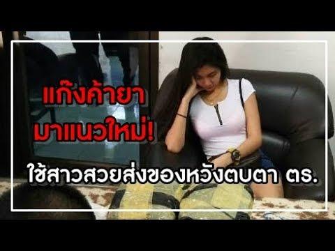 วิธีการปลุกระดมอินเทอร์เน็ตผู้หญิงปากกา