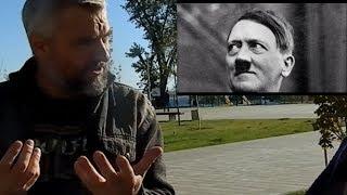 Фашисты в Сталинграде: Взрослые о Путине