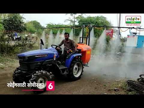Farmtrac Atom 26.5 HP