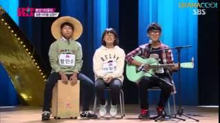 "Funniest Audition Ever ""Farm Kids"" Survival Audition K Pop Star Season 3 (Eng Subs)"