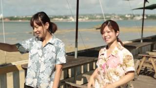 JAL×沖縄CLIPムービー沖縄本島南部を巡る旅