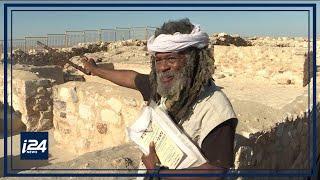Israel: African Hebrew Leader Talks Jewish History and Black Lives Matter