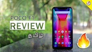 Poco F1 - Review /w Pros & Cons - அடி தூள் | Tamil Tech