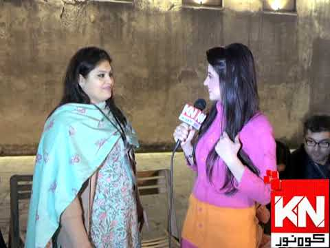 Watch & Win On Road 07 February 2020 | Kohenoor News Pakistan