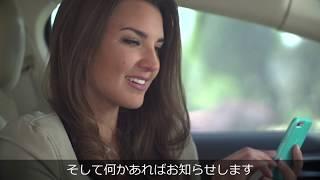 ZUS Smart Car Charger 大切な愛車の変化をスマホでチェック