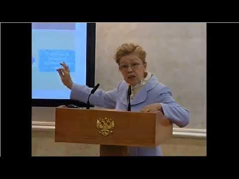 Доклад Е. Мизулиной на парламентских слушаниях ПО РЕФОРМЕ СЕМЕЙНОГО ЗАКОНОДАТЕЛЬСТВА