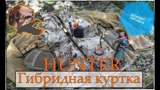 Снаряжение для рыбалки и охоты в крыму
