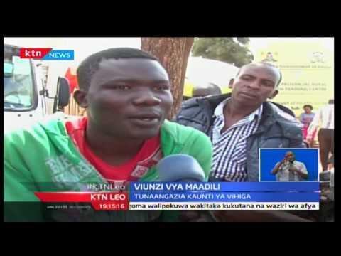 KTN Leo: Viunzi vya maadili tukianganzia kaunti ya Vihiga