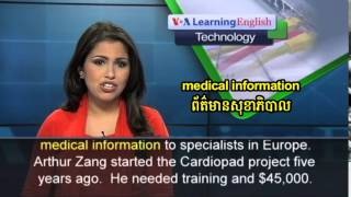 Special English - Technology Report 669