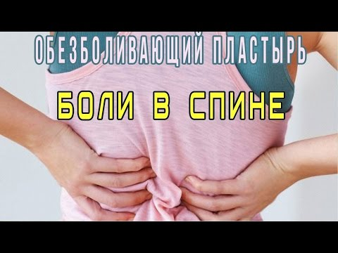 Видео лечебной гимнастики для шейного отдела позвоночника