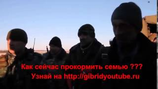Rазговор бойцов ВСУ и бойцов ДНР после боя украина новости сегодня