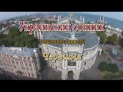 Препараты от гельминтов украина