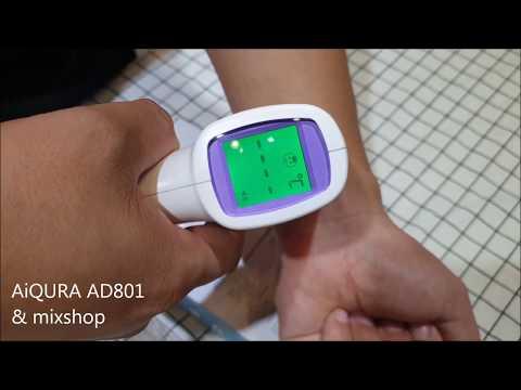 Aiqura Infrared Thermometer Gun