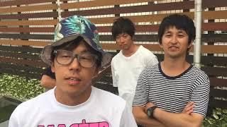 PAN / ~7stars~ vol.6 コメント