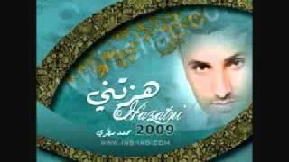 تحميل اغاني نشيدة حط كفك المنشد محمد مطري MP3